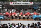 第33回・前夜祭・千葉神社・神輿