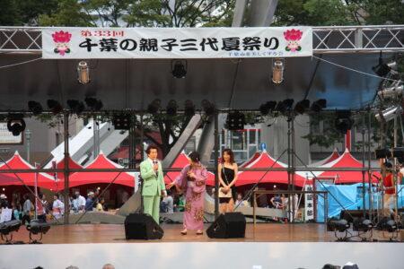 第33回・中央公園ステージ・瀬川音楽事務所