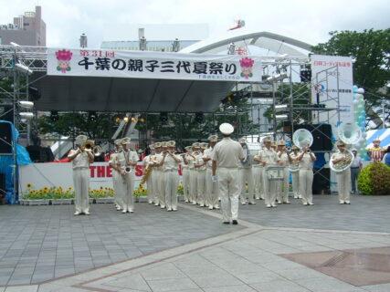 第31回・開会式・パレード・千葉市消防音楽隊