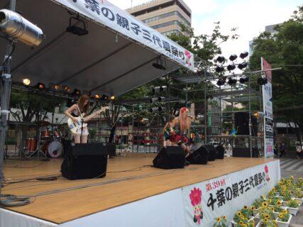 第39回・前夜祭ライブステージ・Glanz Dolle