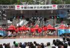 第33回・中央公園ステージ・MONSTER FACTORY