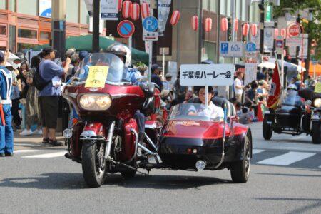 第44回・パレード・千葉県ハーレー会