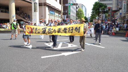 第44回・武者行列・Feel the beat of Tokyo 2020 in Chiba City