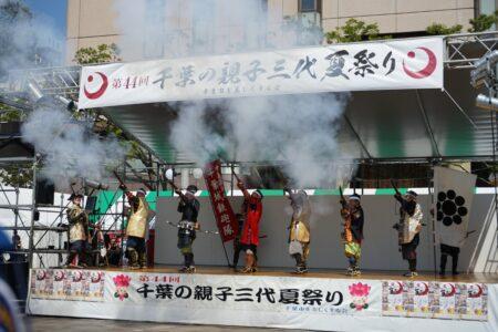 第44回・開会式・千葉城鉄砲隊