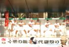 第44回・中央公園ステージ・東京五輪音頭2020鳴子ver講習会