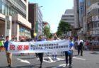 第44回・中央公園ステージ・JFE東日本都市対抗野球優勝報告会