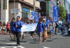 第44回・パレード・千葉商工会議所青年部・たくさんの「ありがとう」を伝えます!