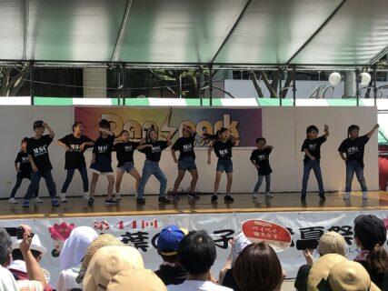 第44回・前夜祭・ダンスパーク・MSC
