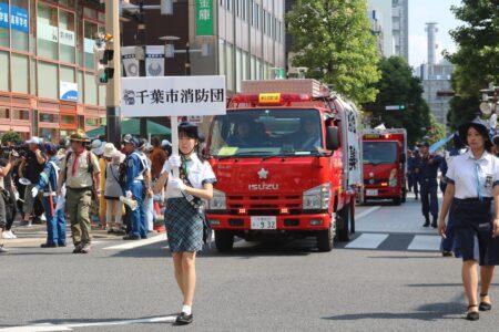 第44回・パレード・千葉市消防団