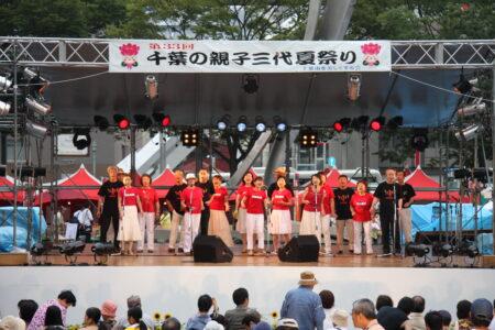 第33回・中央公園ステージ・ちばジャズボーカルサークル