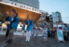 第44回・中央公園ステージ・祝千葉ノースバンクーバー姉妹都市提携50周年
